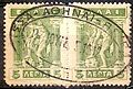 Greece litho1913-2x5L-RPO postmark.jpg