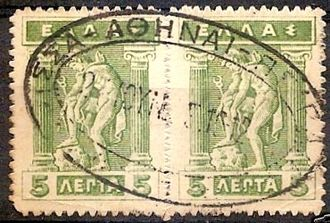 Postage stamps and postal history of Greece - 5 lepta pair of the 1913 Lithographic definitives