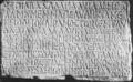 Greek Muawiya inscription of Hammat Gader, 663 AD.png