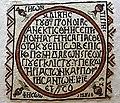 Greek inscription, 762 CE. Inside the museum on Mount Nebo, Jordan.jpg