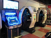 Hershey Park Virtual Tour