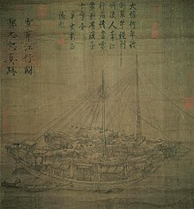 A faded drawing of two ships, each with a single mast, several above deck compartments, windows with awnings, and crew members depicted. The ships elegant rather than sparse and utilitarian.