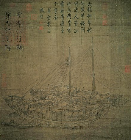 An early Song Dynasty (960–1279) painting on silk of two Chinese cargo ships accompanied by a smaller boat, by Guo Zhongshu (c. 910–977 AD); notice the large stern-mounted rudder on the ship shown in the foreground - Rudder