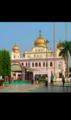 Gurudwara FATEHGARH SAHIB ,sirhind.png