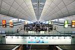 HKIA Terminal 1 View 201506.jpg