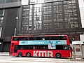 HK 中環 Central 德輔道中 Des Voeux Road Central red bus August 2020 SS2.jpg