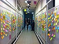 HK 123 Gloucester Road 舊灣仔警署 Old Wan Chai Police Station interior Post-it notes Corridor visitors Dec-2012.JPG