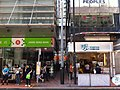 HK Causeway Bay 怡和街 28 Yee Wo Street shop Taipan bakery Hang Seng Bank Building shop signs Sept-2013.JPG