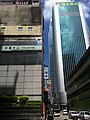 HK Central 中環中心 The Center 恆生銀行 Hang Seng Bank Sept-2011.jpg