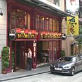 HK Central Elgin Street McSorley s Guinness Beer.JPG