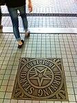 HK Central Star Ferry Morning Star 1971-1989 flooring sign Nov-2012.JPG