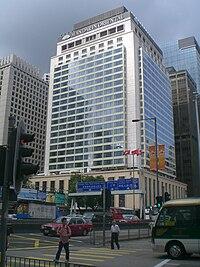 HK Edinburgh Place 文華東方酒店 Mandarin Oriental Hotel Connaught Road C.JPG