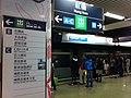 HK Hung Hom MTR Station platform signs n visitors Feb-2013.JPG