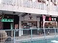 HK Kln City 九龍城 Kowloon City 獅子石道 Lion Rock Road January 2021 SSG 64.jpg