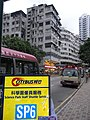 HK Kwun Tong 香港科學園 Science Park staff shuttle servie bus stop view Tai Hing Building 泰興大廈 facade a.jpg