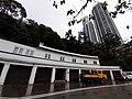HK ML 半山區 Mid-levels 梅道 May Road February 2020 SS2 08.jpg