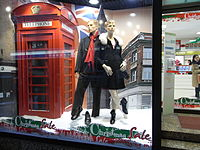 HK R10 Central 永安百貨公司 Wing On Department Store Xmas 2009 shop window models.jpg