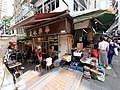HK SW 上環 Sheung Wan 摩羅上街 Upper Lascar Row 東街 Tung Street October 2019 SS2 05.jpg