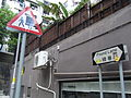 HK Sheung Wan Po Hing Fong view Pound Lane name sign Aug-2012.JPG