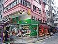 HK Tin Hau Wun Sha Street January 2021 SSG 07.jpg