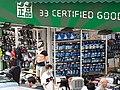 HK Tram 92 view 灣仔 Wan Chai 莊士敦道 Johnston Road October 2019 SS2 176 Chung Wui Mansion shop 01.jpg