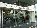 HK WC Oi Kwan Queen Elizabeth Stadium front.jpg