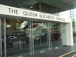 Queen Elizabeth Stadium Arena in Wan Chai, Hong Kong