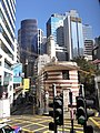 HK bus 26 tour view Wyndham Street Fringe Club January 2021 SS2 03.jpg