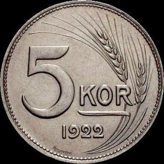 Hungarian korona - Image: HUK 5 korona 1922 probe reverse