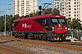 HXD3D 1893 at Liucun (20201017083927).jpg