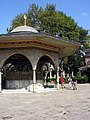 Hagia Sophia, Şadırvan.jpg