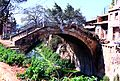 Haimen Bridge in Jiangchuan, Yunnan, China.jpg