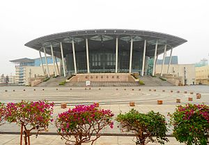 Hainan Centre for the Performing Arts - Image: Hainan Centre for the Performing Arts
