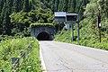 Hakka tunnel Minamiuonuma.jpg