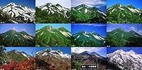 Hakusan from Ookura-ridge 2010-7-18 etc.jpg