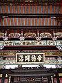 Han Jiang Temple (Tokong Han Jiang) - George Town - Penang - Malaysia (35494892765).jpg
