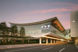 Haneda Airport International airport serving Tokyo, Japan