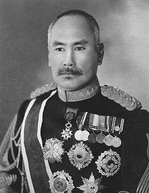 Hasegawa Yoshimichi - Japanese General Count Hasegawa Yoshimichi
