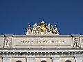 Hauptmuenzamt Vienna 2.jpg