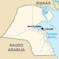 Hawalli Kuwait (lithuanian).png