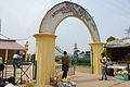 Hazarduari Complex Entrance - ASI Gate - Nizamat Fort Campus - Murshidabad 2017-03-28 5934.JPG