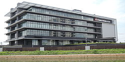 Headquarters of Aichi Tokei Denk.JPG