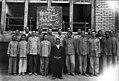 Hedayat National High School - 1938.jpg