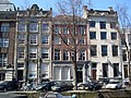 Herengracht nr. 284.JPG