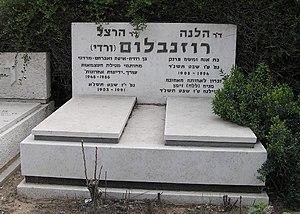 Herzl Rosenblum - Rosenblum's tomb in Tel Aviv.