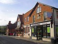 High Street Shops - geograph.org.uk - 1321243.jpg