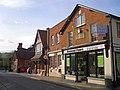 High Street Shops - geograph.org.uk - 1321243.jpg