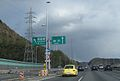 Himeji-Bypass Himeji-Higashi ramp.JPG