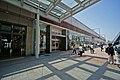 Himeji Tourist information , 姫路市観光案内所 - panoramio.jpg