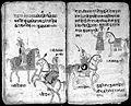 Hindi Manuscript 191, fols. 94 verso 95 rect Wellcome L0024287.jpg
